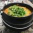 Poitjie Pot Butternut Coconut Curry
